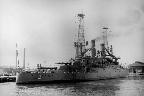 USS Michigan 1913